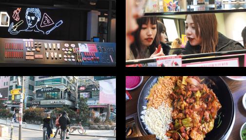 カリキュラム 韓国研修旅行 大村美容ファッション専門学校