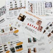 カリキュラム ブランドマーケティング研究 大村美容ファッション専門学校