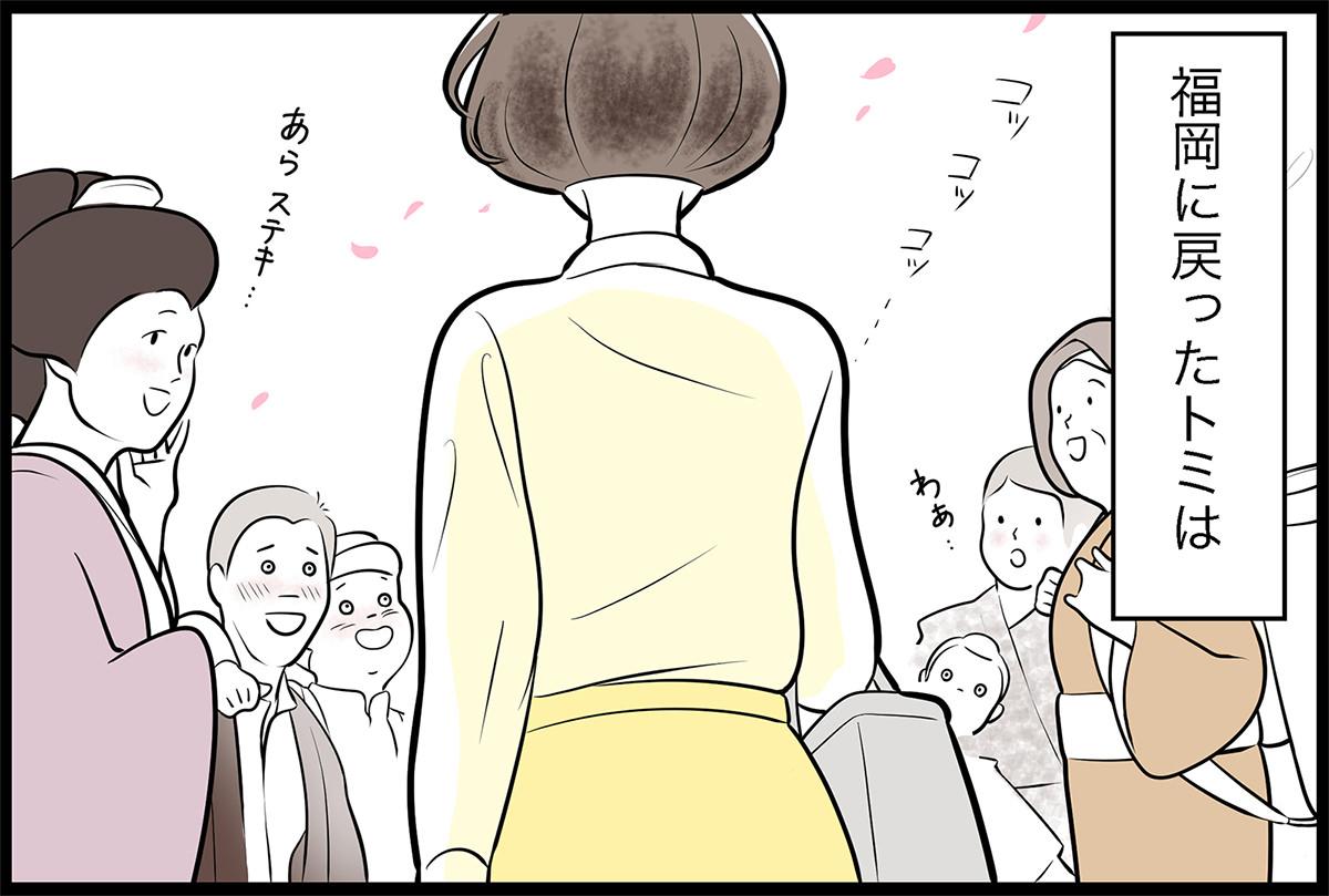 選ばれる理由 - 大村美容ファッション専門学校