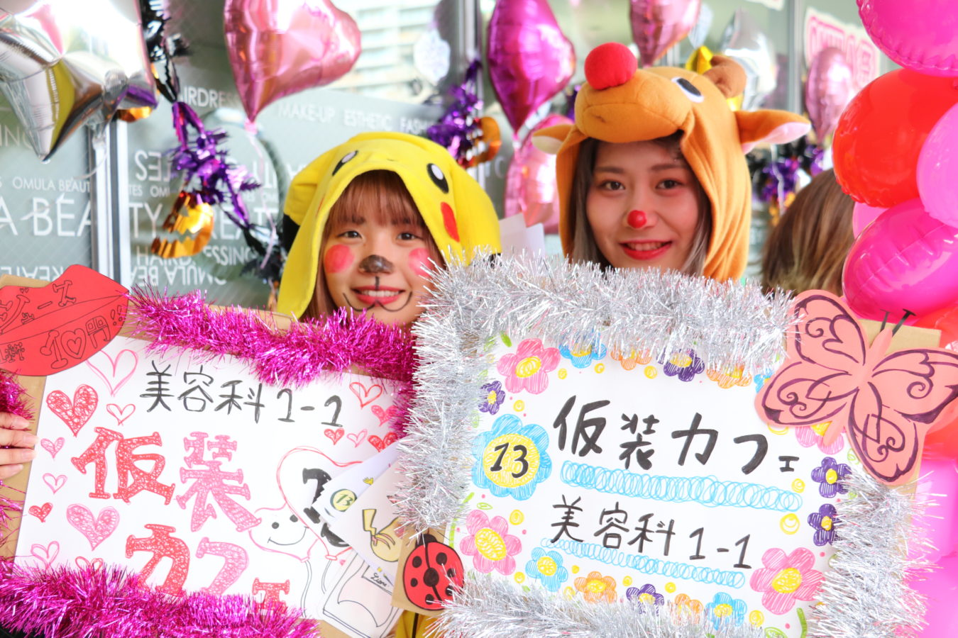 お知らせ!秋のビックイベントOMULA祭開催☆