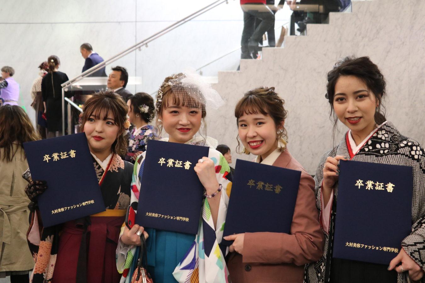 祝☆第65回大村文化学園卒業式