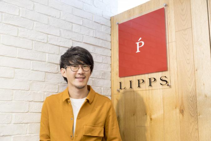 4月25日来校!LIPPS.総代表 卒業生インタビュー !