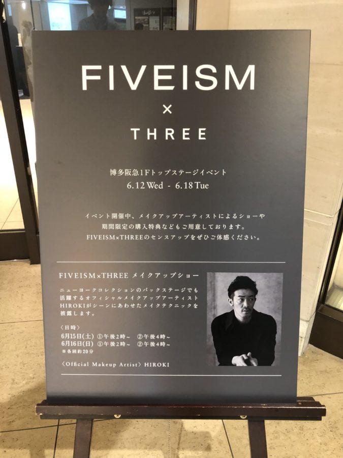 【FIVEISM×THREE】メイク学生が博多阪急のイベントに参加☆
