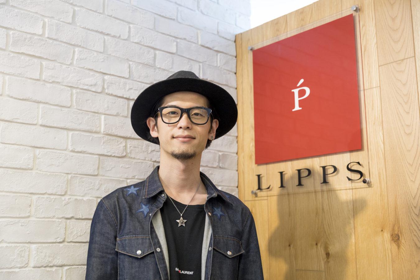卒業生インタビュー!リップス原宿店代表・ディレクター 井上さん