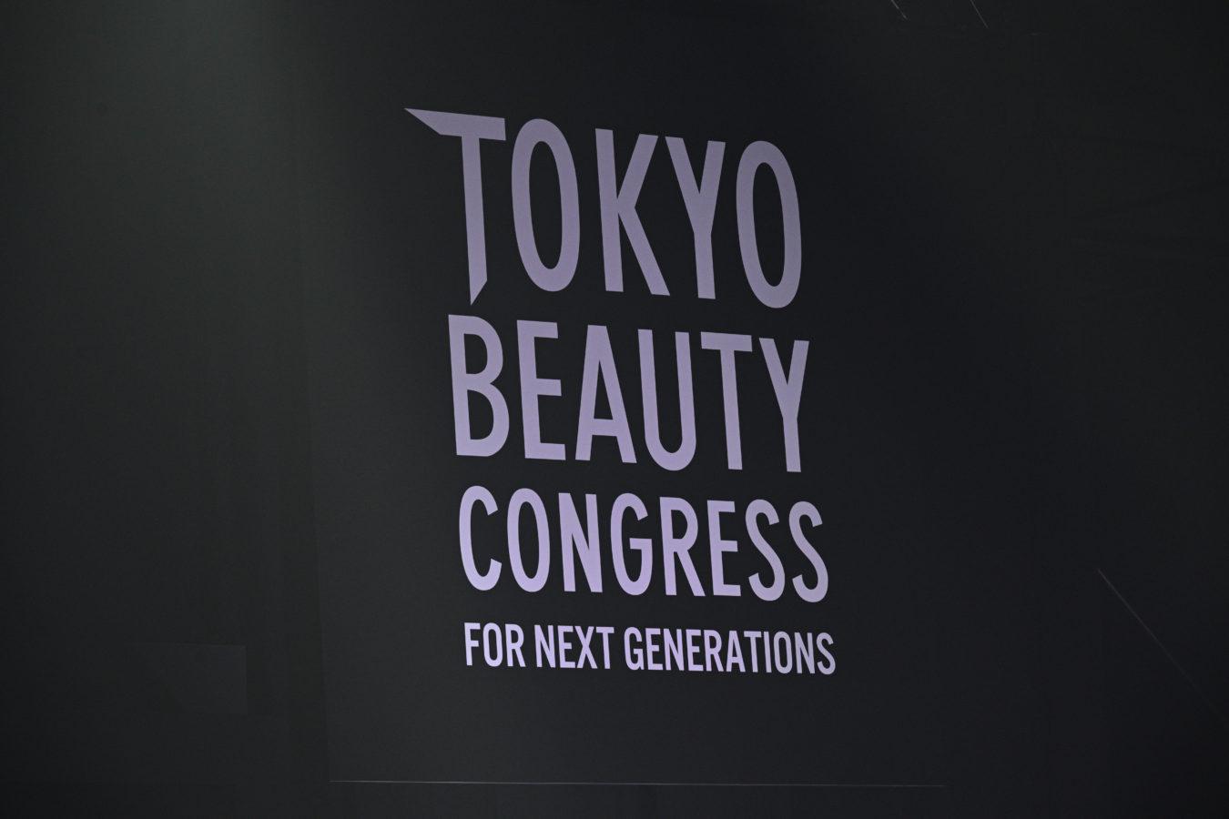 東京ビューティーコングレス2019 入賞速報!準グランプリ☆