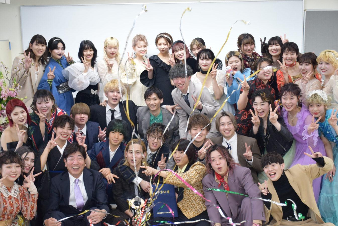 大村美容ファッション専門学校 卒業式