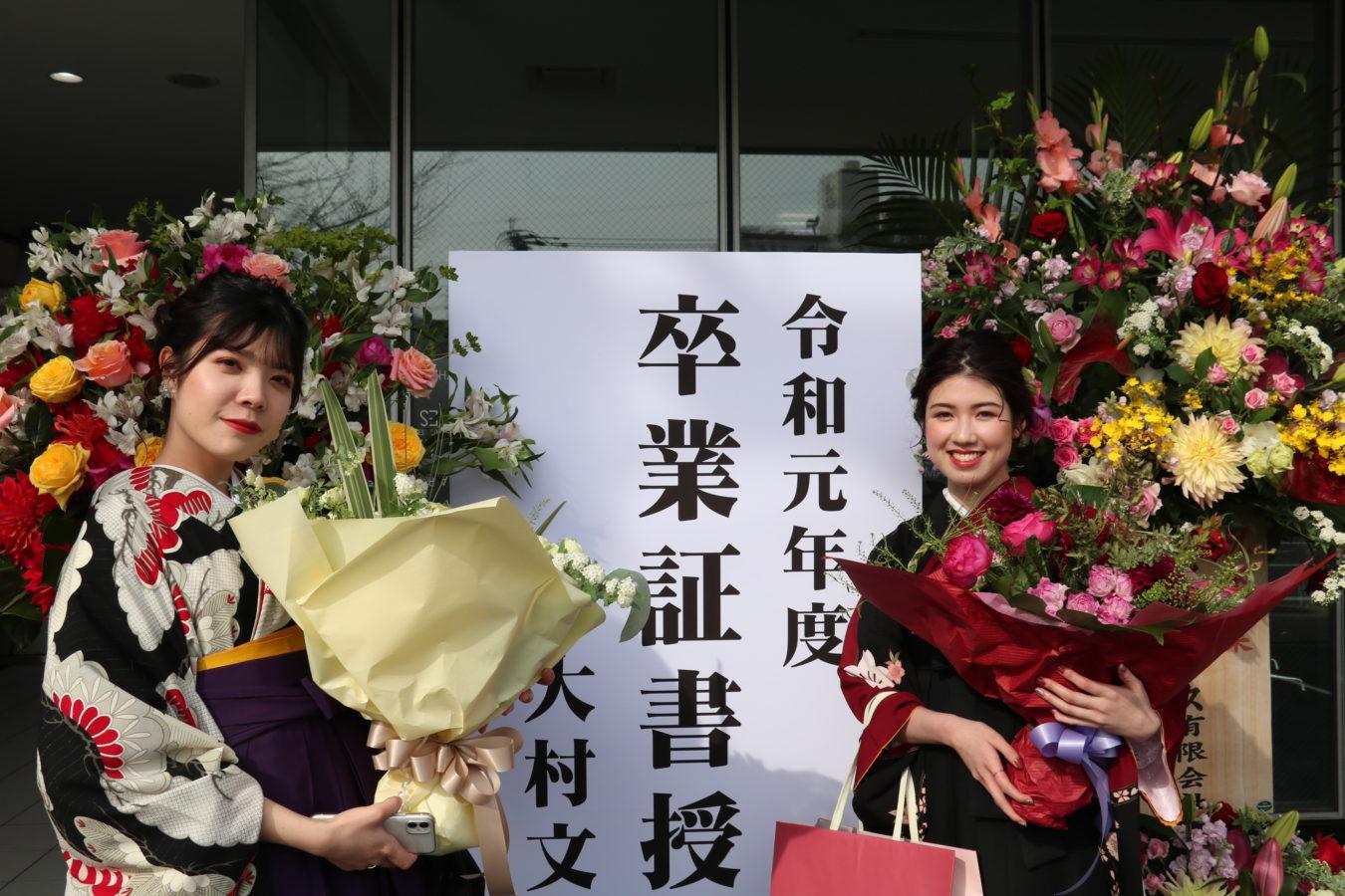 大村文化学園 卒業証書授与式