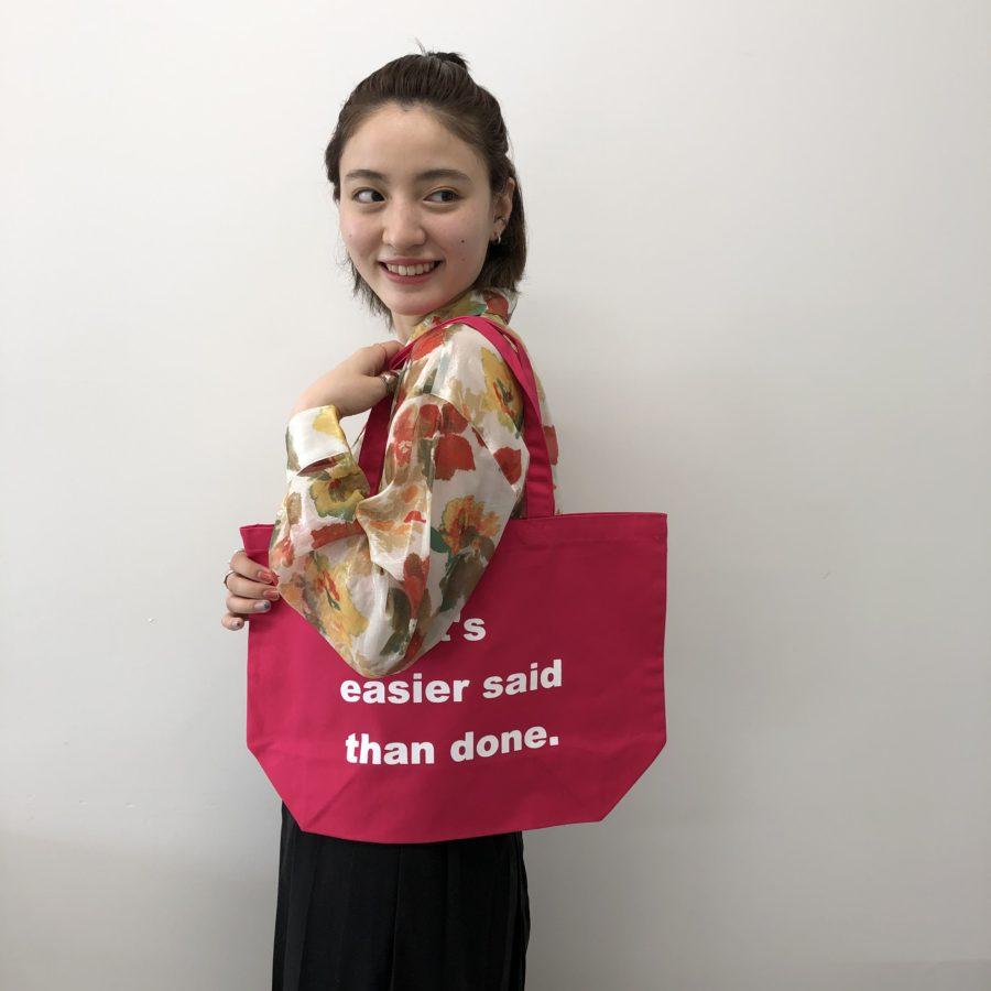 大村美容ファッション専門学校 購買部