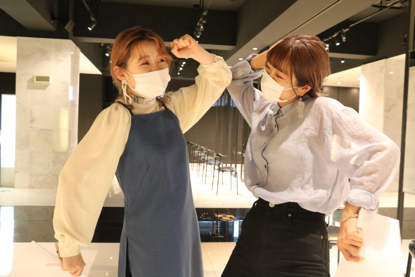 大村美容ファッション専門学校/ダグルヨル