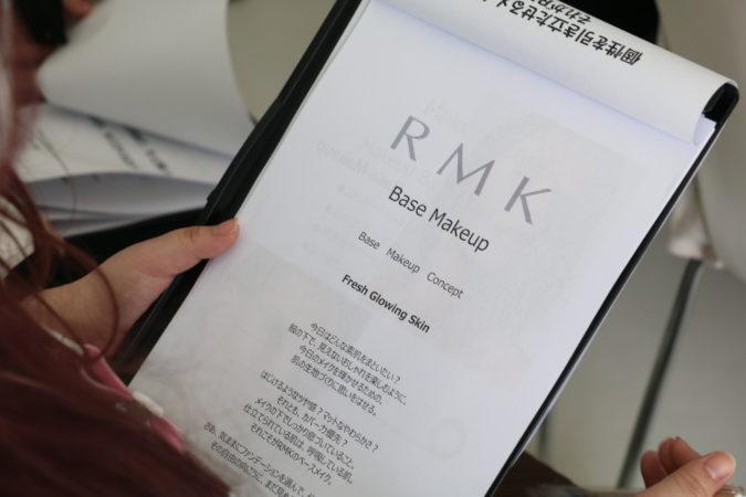 RMKメイクアップ検定授業